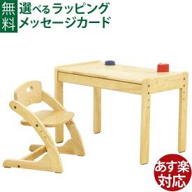 【キッズテーブル セット】大和屋 Buono ヴォーノ アミーチェ デスク&チェア 木製 子供家具 雑貨 【Y】【kd】