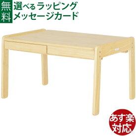 【子供用 机】木製 大和屋 norsta ノスタ ラージデスク 子供家具 雑貨 【Y】【kd】