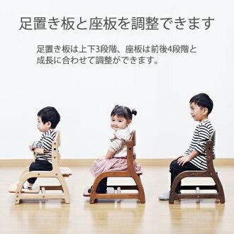 ローチェア大和屋すくすくローチェアNAナチュラル木製子供家具雑貨ベビーチェアおうち時間子供入園入学