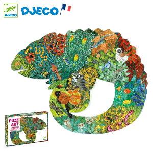ジグソーパズル 子供 パズル 動物 おしゃれ おもちゃ 知育玩具 6歳 小学生 プレゼント 誕生日 クリスマス おうち時間|DJECO ジェコ パズル カメレオン 150ピース|