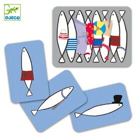 DJECO ジェコ サーディンズ おもちゃ 知育玩具 海外 こども 男の子 女の子 5歳以上 おすすめ プレゼント ギフト 誕生日 ボードゲーム カードゲーム 魚 イワシ おうち時間 ラッピング