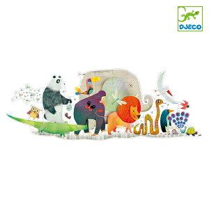 DJECO ジェコ ジャイアントパズル アニマルパレード おもちゃ 知育玩具 紙製 海外 こども 男の子 女の子 4歳以上 おすすめ プレゼント ギフト 誕生日 ジグソーパズル 36ピース おうち時間 ラッ