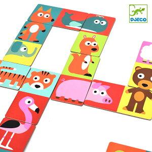 DJECO ジェコ ドミノ アニモ おもちゃ 知育玩具 紙製 海外 こども 男の子 女の子 3歳以上 カードゲーム 知育ゲーム パズル 動物 簡単 おすすめ プレゼント 誕生日 お祝い おうち時間 ラッピング