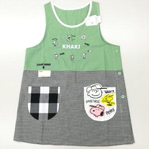 エプロン 保育士 キャラクターエプロン スヌーピーフレンズ(KHAKI×ブラックピンチェック プチキャラ刺繍)