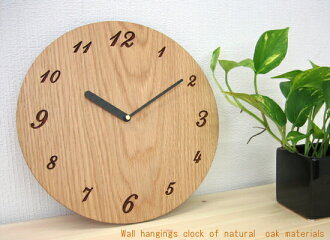 In stock! natural oak wood simple wall clock