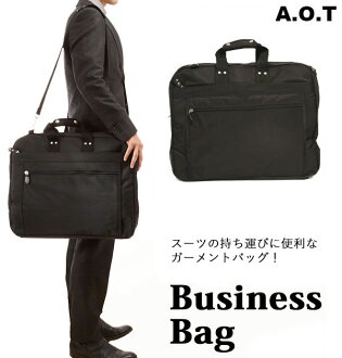 I Put The Bag Garment Suit With Case Back 3y71 Tourist Hanger Storing And Lady S For