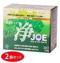 善玉バイオ洗浄剤 2個セット JOE 浄 1.3Kg 善玉バイオ エコプラッツ 衣類 節電 楽天 黄ばみ シミ 洗浄 洗剤 消臭 部屋…