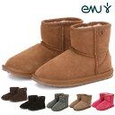 Emuk10103 1