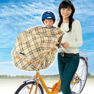 チャイルドカバー 子供乗せ レインカバー 前 かご 楽天 フロント Kawasumi 自転車 後ろ 前カバー 20インチ カバー リア カワスミ