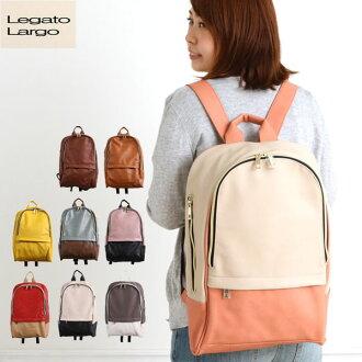 背包背囊 Legato 的拉戈 Legato 拉戈背包背包背包背包女士時尚女裝