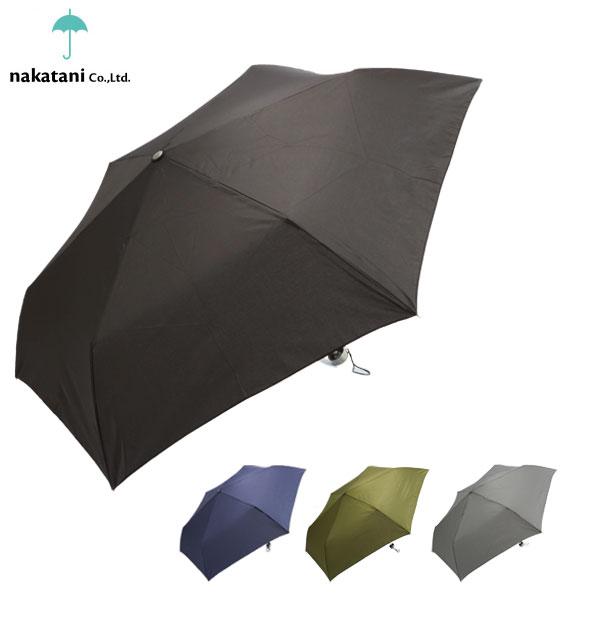 軽 折りたたみ傘 ★軽量 折りたたみ傘 楽天 紳士 強い 軽い 傘 折り畳み 丈夫 超軽量 男性 通勤 55cm メンズ