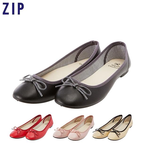 フラットパンプス パンプス リボンパンプス レディース リボン ローヒール ぺたんこ 楽天 フラット 黒 かわいい ラウンドトゥ ぺたんこ靴 フラットシューズ ラウンド バレエシューズ バレエパンプス シューズ 靴 リボンモチーフ