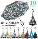 Cumumbrella2