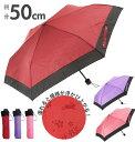 折りたたみ傘 楽天 晴雨兼用 桜うさぎ 浮き出る傘 レディース 女の子 日傘 ひがさ かわいい おしゃれ さくら ウサギ …