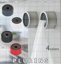 Pullring