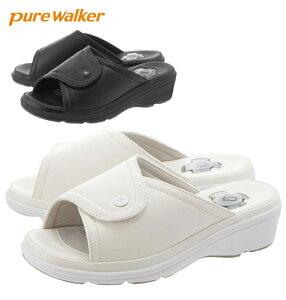 ナースシューズ ピュアウォーカー pure walker エアクッション オフィス シューズ 足幅調節 可能 静電気防止 楽天 スリッパ 疲れにくい スニーカーサンダル ナース サンダル マジックタイプ 病