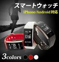 スマートウォッチ S2 楽天 android対応 レディース メンズ iphone対応 iOS スマートブレスレット Bluetooth IP67 生活防水 防...