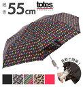 折りたたみ傘 トーツ totes 楽天 レディース メンズ 軽量 ワンタッチ 自動開閉 日傘 uvカット 紫外線カット 遮光 遮熱…