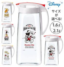 ピッチャー ASVEL アスベル 楽天 2.1L 2100ml 冷水筒 1.6L 1600ml ドリンクビオ DRINK VIO 縦横 タテヨコ 耐熱 冷水ポット 2L 麦茶ポット 横置きOK ワンプッシュ 洗いやすい 清潔 おしゃれ かわいい Disney ディズニー ミッキーマウス MK17 くまのプーさん