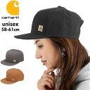 キャップ メンズ 楽天 ブランド 20代 40代 レディース 帽子 おしゃれ 無地 シンプル 男女兼用 ジュニア Cap 帽子 ベー…