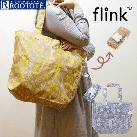 Rootote ルートート トートバッグ 楽天 エコバッグ FLINK フリンク サイドポケット 軽い コンパクト ショルダーバッグ 折りたたみ 折り畳み お買い物バッグ