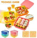 弁当箱 3段 大 楽天 ランチボックス ランチBOX 3段 三段 スクエア型 角型 重箱 お重 ピクニックケース 行楽弁当 コン…