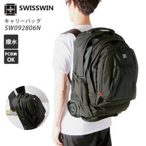 ソフトキャリーケース 機内持ち込み 軽量 楽天 ブランド SWISSWIN メンズ 大容量 ブラック スイスウィン リュック 出張 黒 3way リュックサック 軽量 キャリーバッグ 旅行 プレゼント デイパック