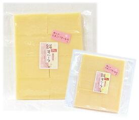 ●開店15周年記念!感謝2パックAセット♪●期間限定999円♪送料無料●楽天ランク第1位たまごバターもち8枚入&5枚入セット