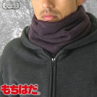 到耳朵完全! 有了供供mochihada rongunekkuuoma(男女兼用)◇nekkuuoma男性使用的人女性使用的女士ladeis热的商品热的背后起毛吗?