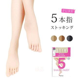 揭示五个手指长筒袜连裤袜 [66rc 支持类型]-点 10 倍 11 / 7 1:59 中放养五树手指女式女士丝袜凉鞋 OK 黑黑