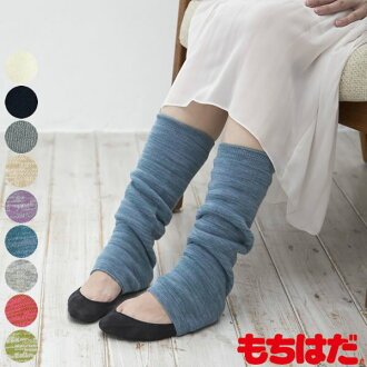 Was warm, and warmed country leg warmer 42cm length [Warm Biz suggestion product] ◇ Lady's ankle of the satisfactory Washio positive; or goods warm back raising action to get pregnant