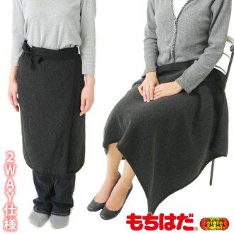 在washio mochihadaattaka擰,也變成裙子的圍裙●點數兩倍10/11錢10:00~在10/14月9:59有內部熱的商品了內部熱的裏起毛溫活嗎?
