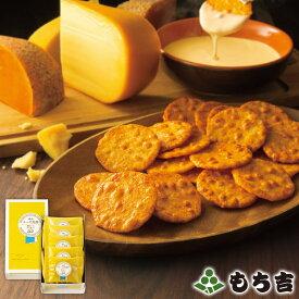 もち吉 絶品チーズ煎餅 化粧箱 国産米100% 16袋・32枚【楽ギフ_のし】【楽ギフ_のし宛書】