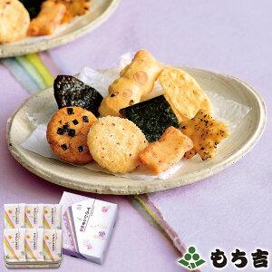 もち吉 仏事用 てのひら日記 小缶 国産米100% 24袋(期日指定必須)