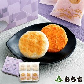 もち吉 仏事用 餅のおまつり 小缶 国産米100% 2種28枚(期日指定必須)