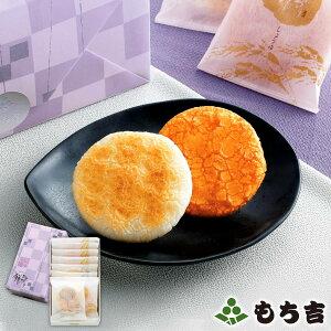 もち吉 仏事用 餅のおまつり 化粧箱 国産米100% 2種9枚(期日指定必須)