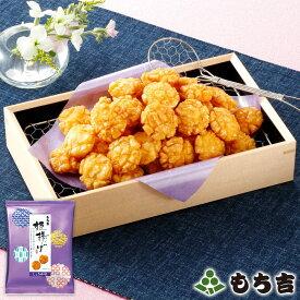 (※期日指定11月30日までお届け可)もち吉 姫揚げ しょうゆ味 平袋
