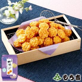 (※期日指定3月31日までお届け可)もち吉 姫揚げ しょうゆ味 大袋