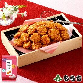 (※期日指定11月30日までお届け可)もち吉 姫揚げ ソース味 大袋