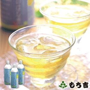 【八女玉露使用・おせんべいによく合うお茶】さくやこのはな茶(3本)