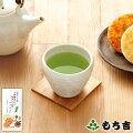 もち吉お煎餅屋さんの美味しいお茶ティーバッグ18g(3g×6個)