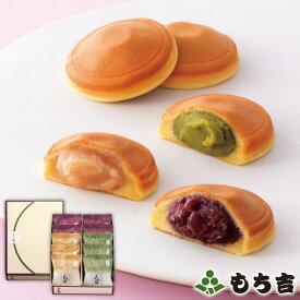 【本社工場から直送!】もち吉 えん餅 化粧箱詰合せ(10個)