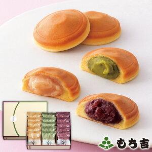 【本社工場から直送!】もち吉 えん餅 化粧箱詰合せ(15個)