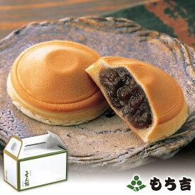 【本社工場から直送!】もち吉 えん餅 ご家庭用箱 小倉餡(6個)