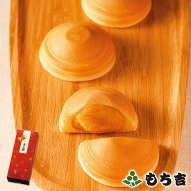 (※期日指定は10月30日まで)【秋限定】えん餅 ご家庭用箱 安納芋餡(6個)