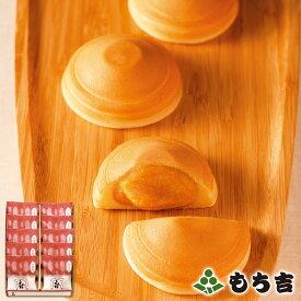 (※期日指定は10月30日まで)【秋限定】えん餅 化粧箱 安納芋餡(10個)