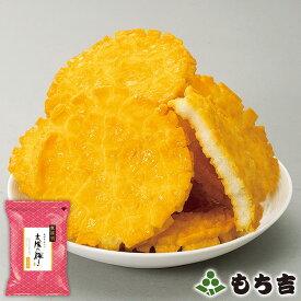 もち吉 無撰別 太陽の輝き 甘醤油味【国産米100% 200g】