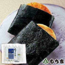 【楽天スーパーSALE期間中全品ポイント5倍】もち吉 御海苔巻 詰替パック わさび味 国産米100% 5枚