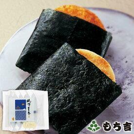 【楽天スーパーSALE期間中全品ポイント5倍】もち吉 御海苔巻 詰替パック しょうゆ味 国産米100% 5枚