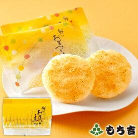 もち吉 餅のおまつりこまち 詰替パック コーンポタージュ味【国産米100% 13枚】